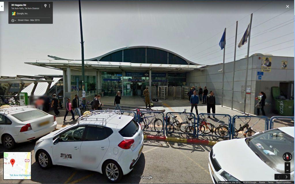 Станциия Tel Aviv Ha'Hagana в Тель Авиве