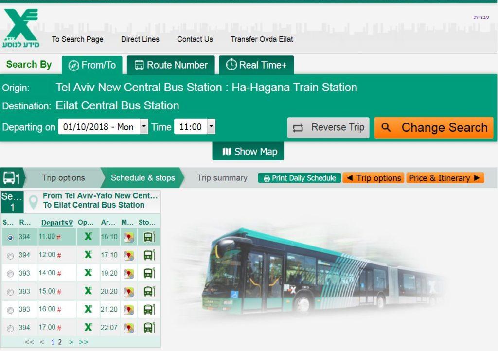Расписание автобусов из Тель Авива в Эйлат