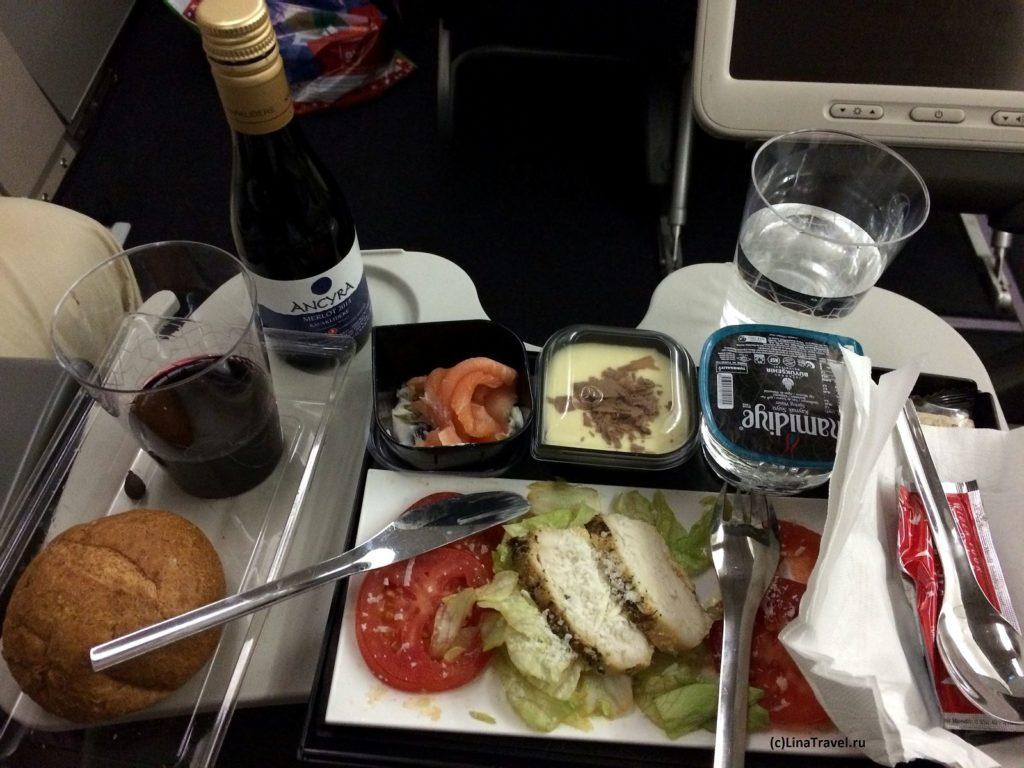 Вкуснейший обед на борту самолета Turkish airlines