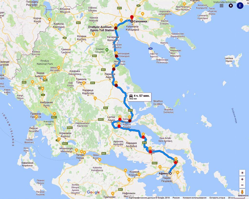 Платная трасса Афины - Салоники в Греции