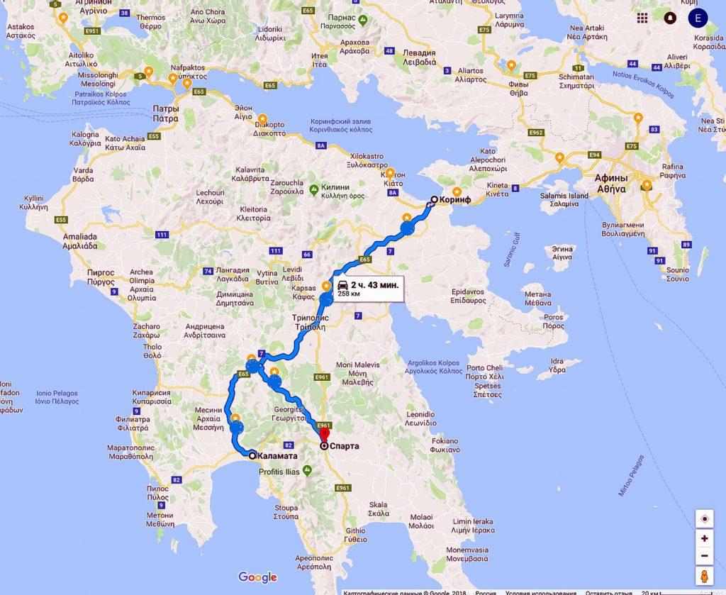 Платная трасса Коринф - Каламата в Греции