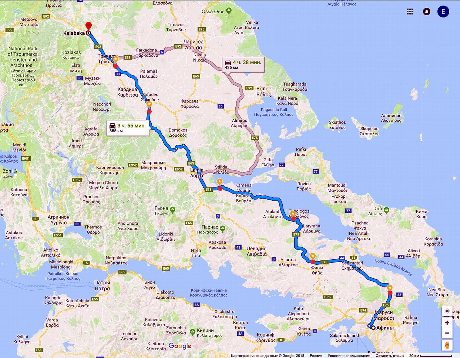 Дорога из Афин до Каламбаки и монастырей Метеора в Греции