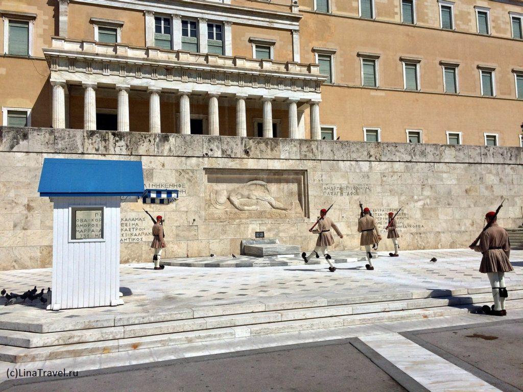 Смена караула эвзонов у греческого Парламента