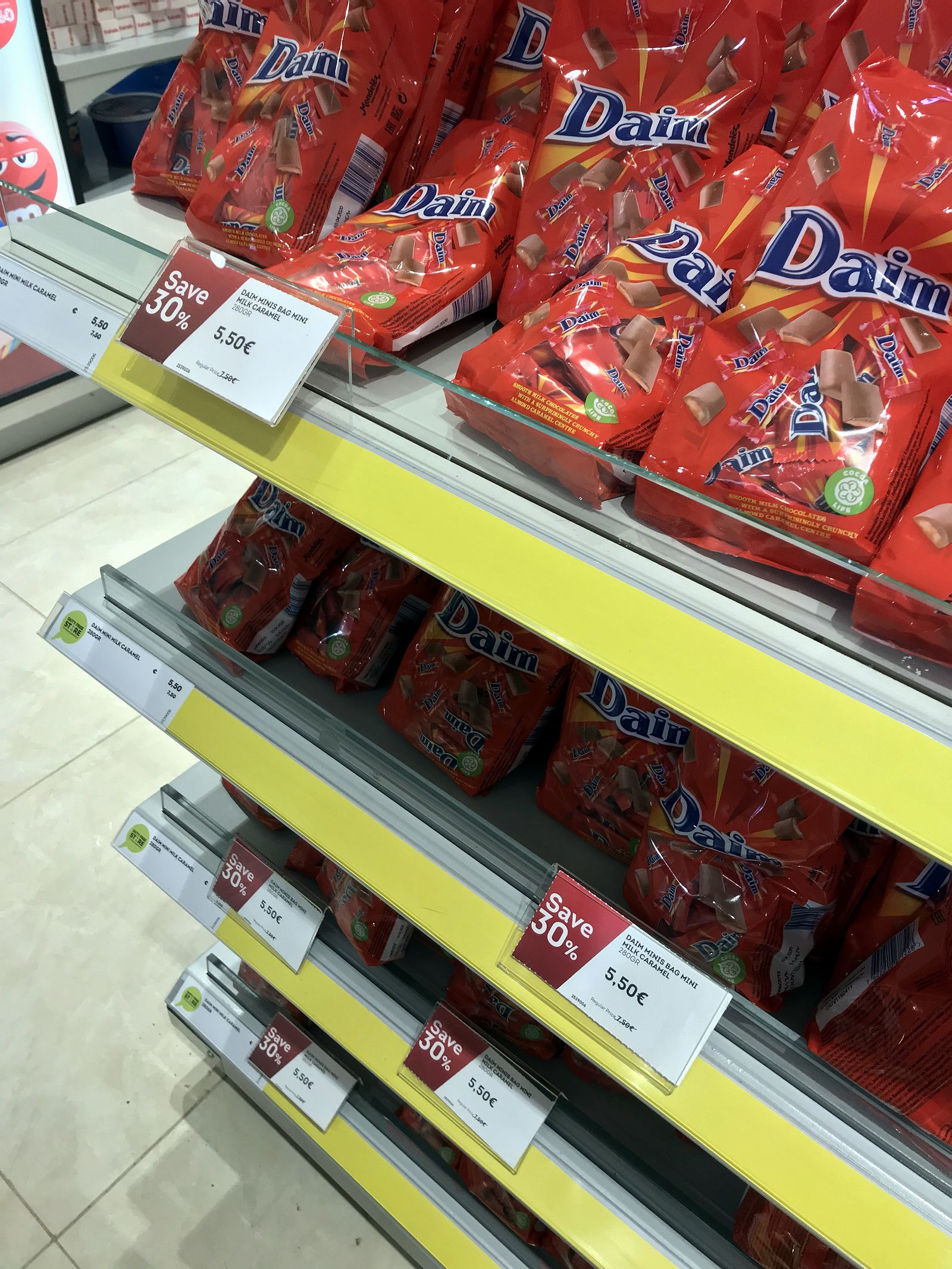 Duty free Antalya, august 2019, Daim