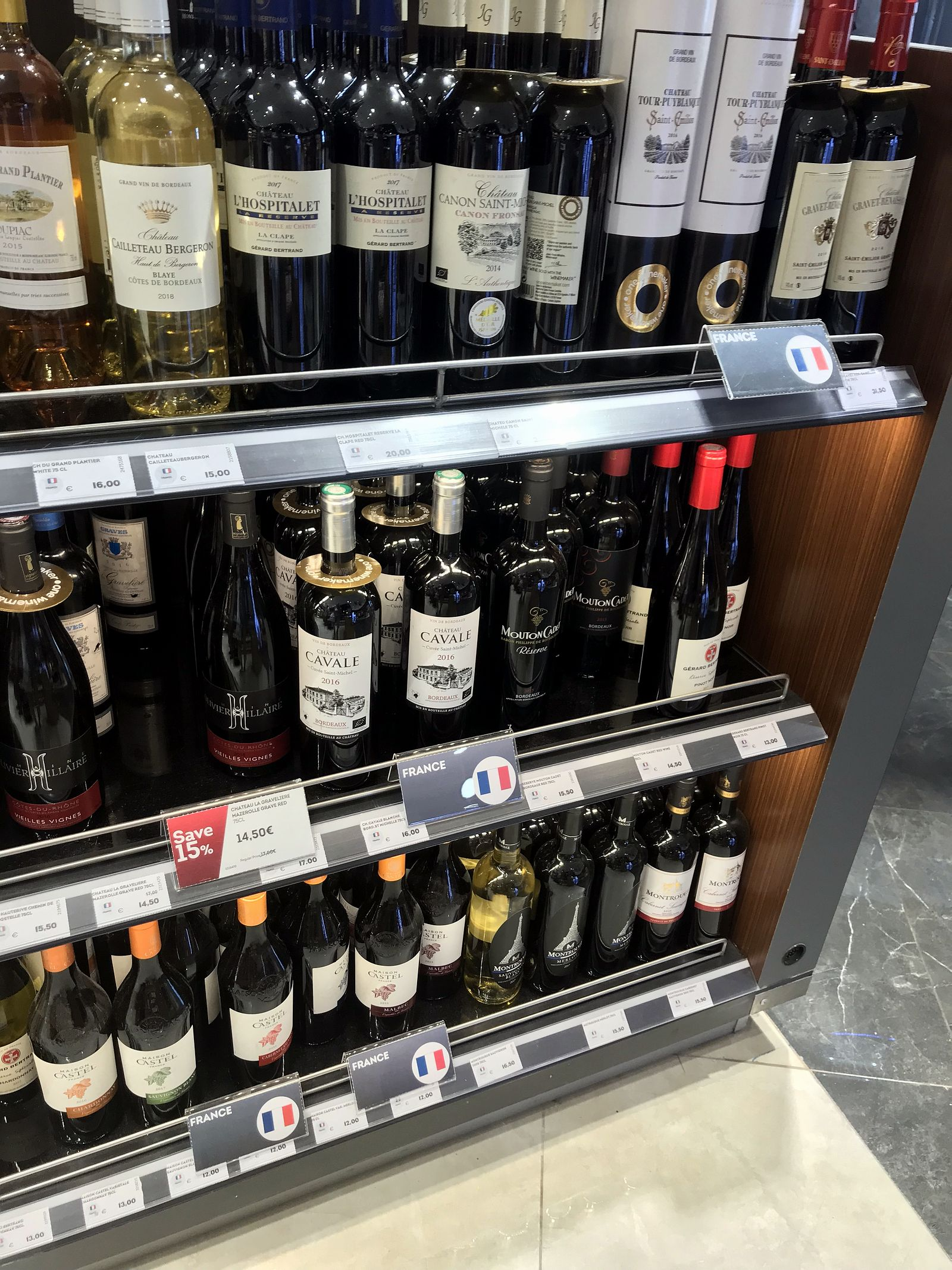 Duty free Antalya, august 2019,  french wine